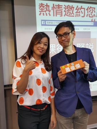 小卡老師莊舒涵 出色溝通力課後心得