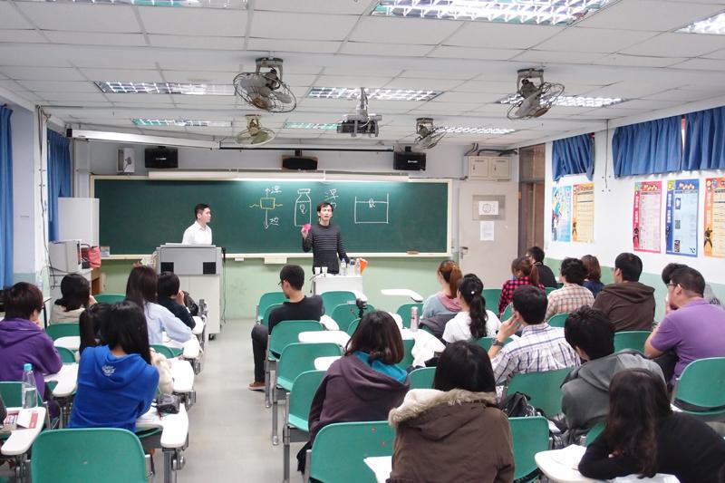 2012.12.16 國立台北科技大學專題講座 如何上好一堂科學課