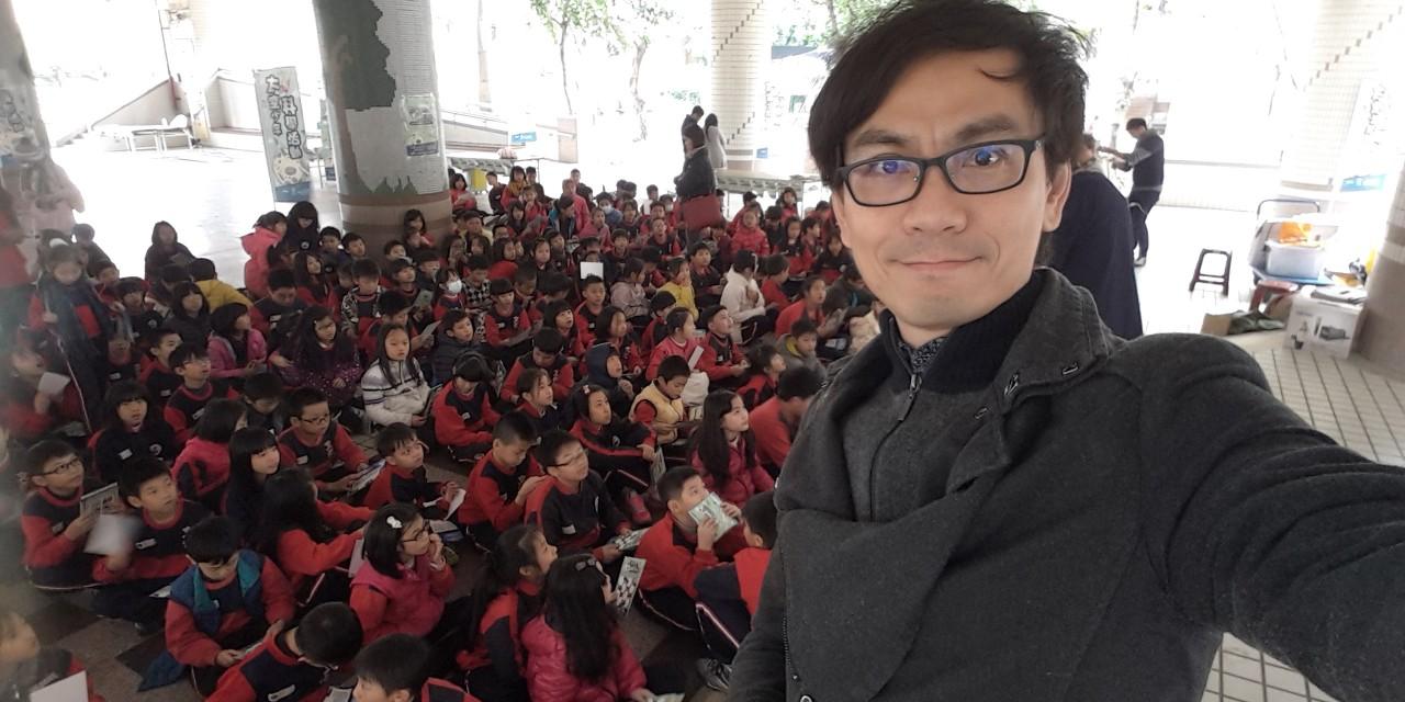 2015.12.31 桃園市文化國民小學 太空少年科學活動