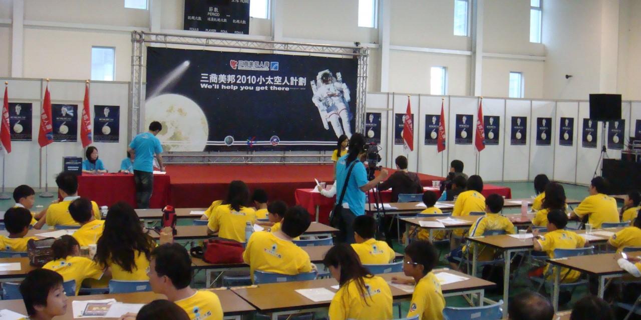 2010.06.12 三商美邦小太空人 活動講評