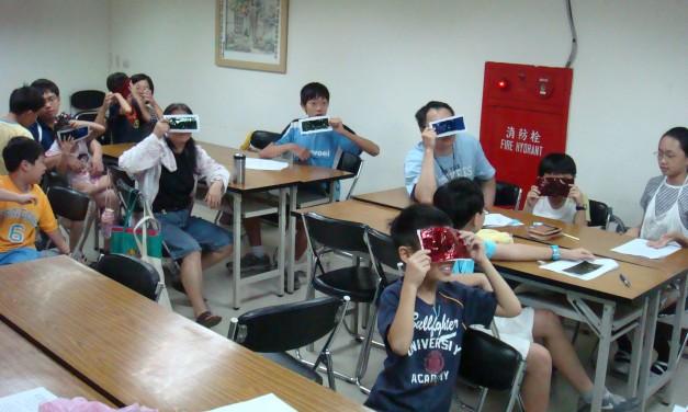 2010.07.18 暑假科學營隊 3D立體奇幻特效 vs 冰天雪地的夏天