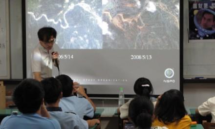 2010.08.04 桃園縣建國國中數理資優方案計畫專題演講