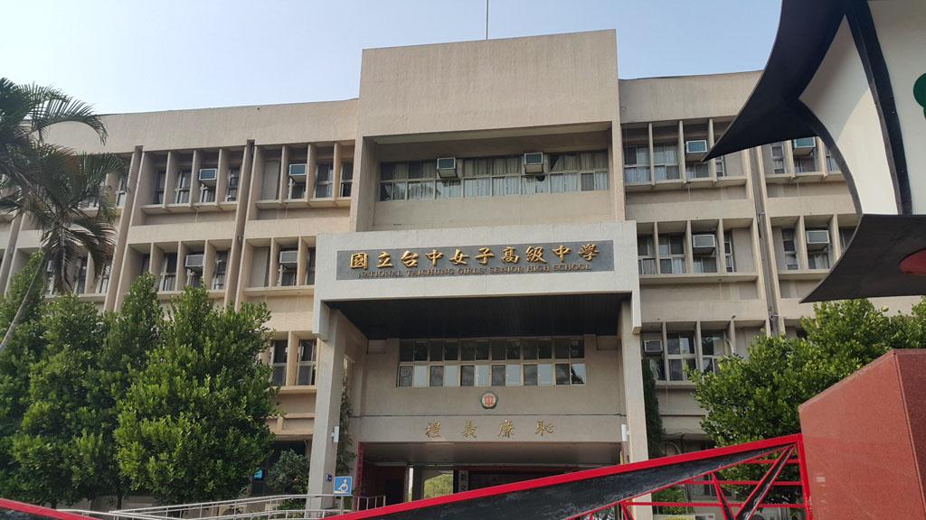 2016.12.17 國立臺中女子高級中學專題演講 太空中心教我的事
