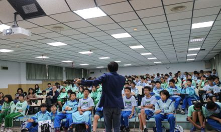 2017.02.22 高雄陽明國中專題講座 太空中心教我的事