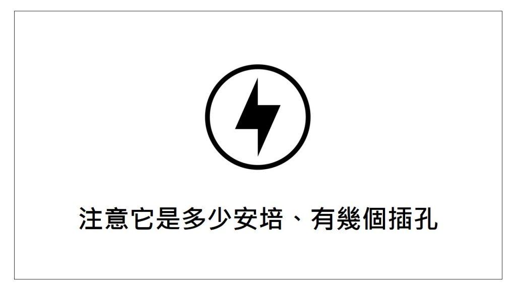 投影片07