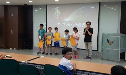 2017.07.17~07.19 太空科學夏令營(台中場)