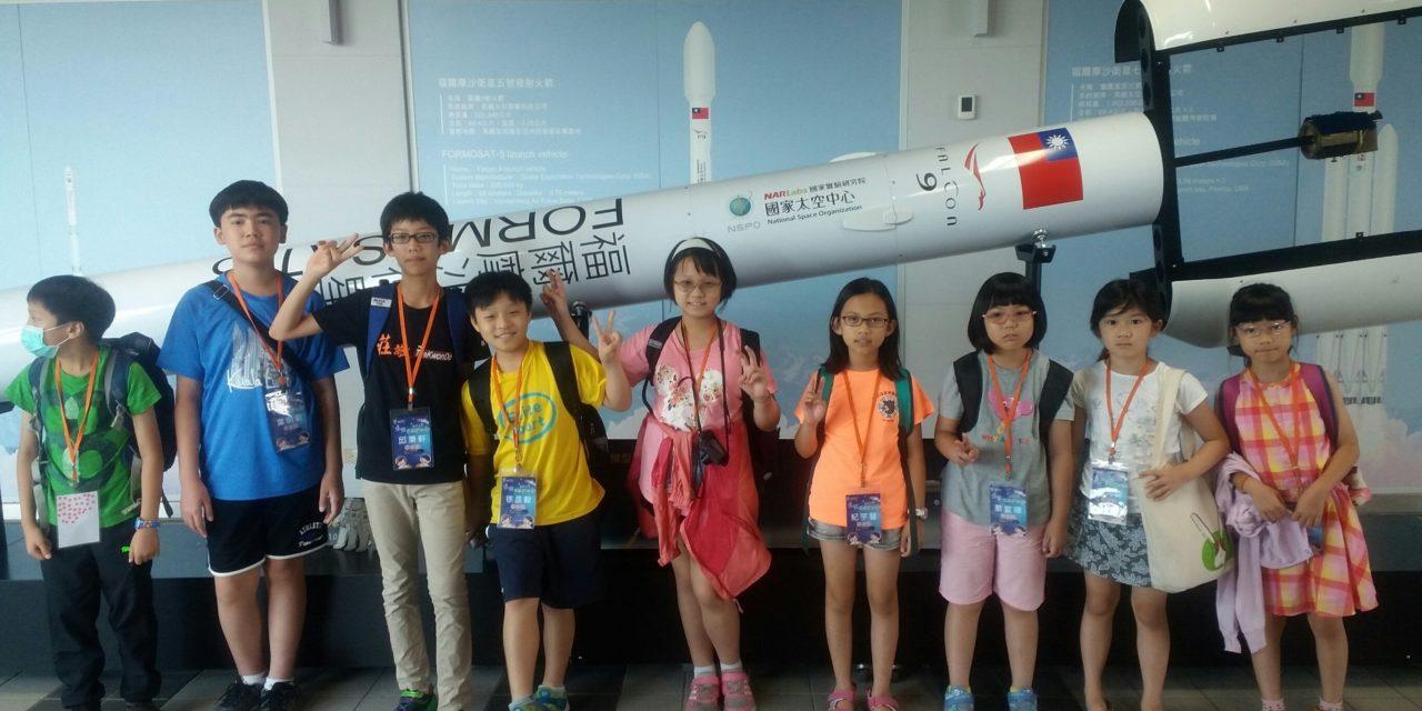 2017.07.03~07.05 太空科學夏令營(台北場)