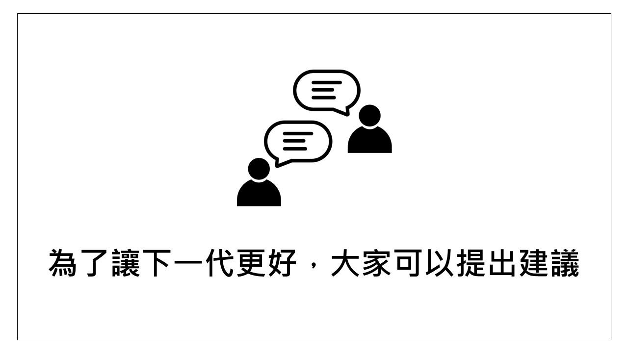 投影片34