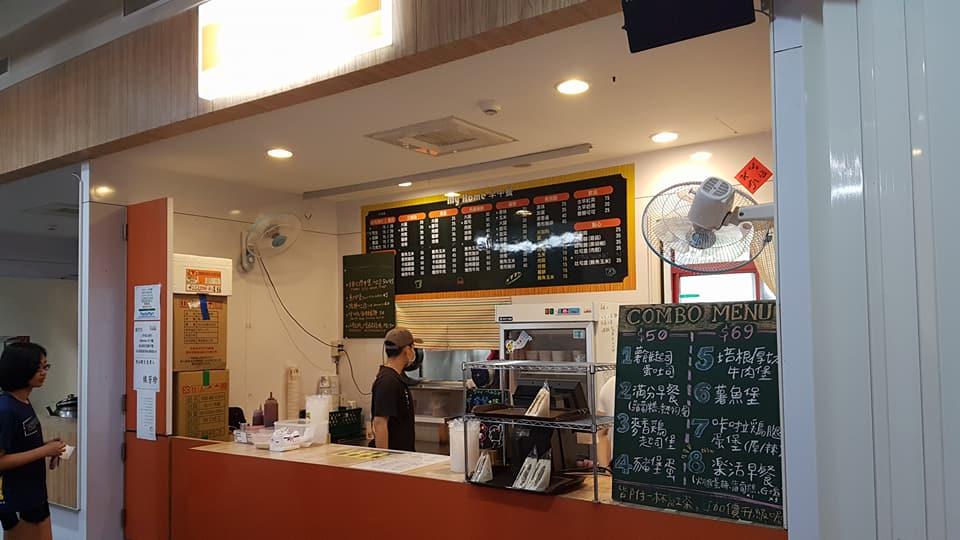 早餐店的薯魚堡