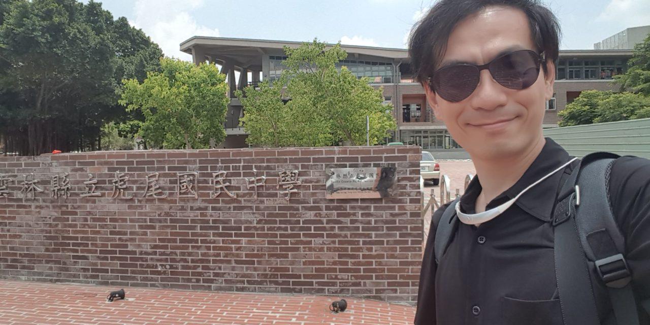 2018.05.30 雲林縣立虎尾國中 我國太空計畫