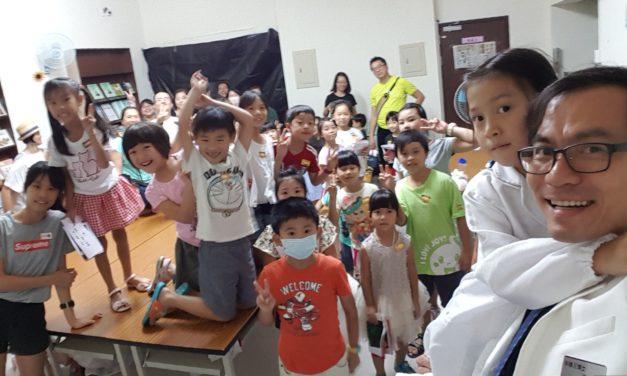 2018.08.19 親子科學公益活動(新竹場)