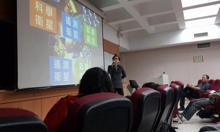 2017.12.06 中原大學專題講座 太空中心教我的事