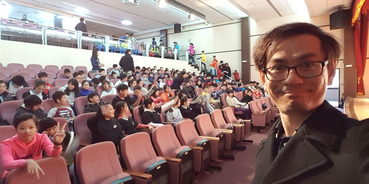 2019.03.08 台北市博愛國小專題演講 我的福爾摩沙衛星故事