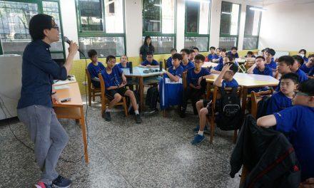 2019.04.20 臺中市私立衛道中學 科學研究力