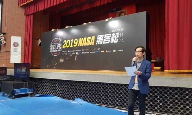 2019.10.18~20 2019 NASA黑客松台北場