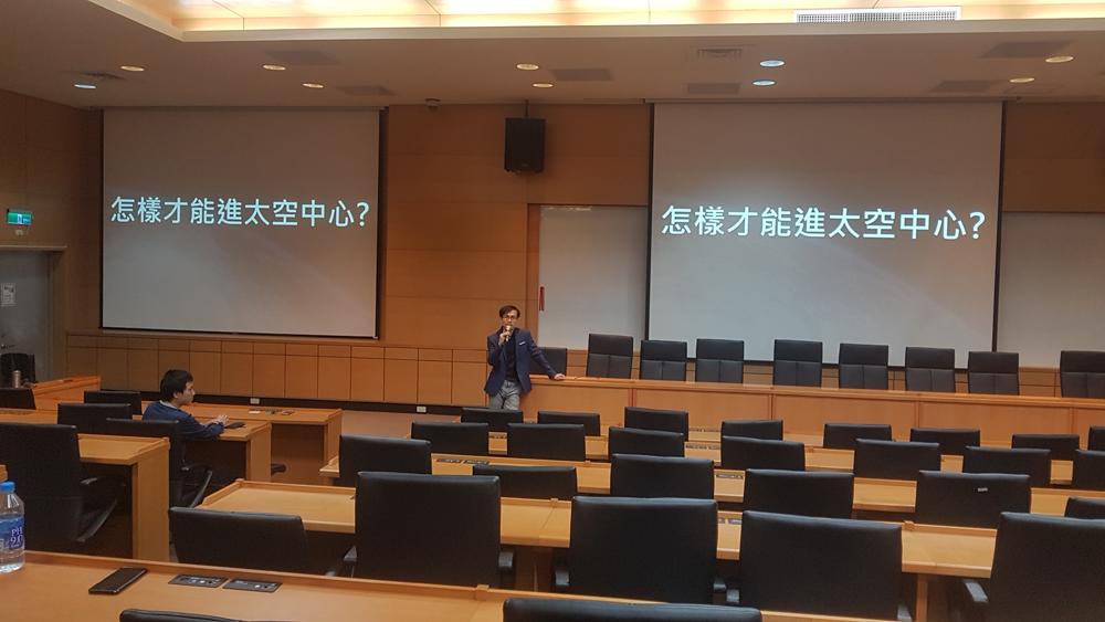 2019.12.31 國立虎尾科技大學專題演講 太空中心的工作