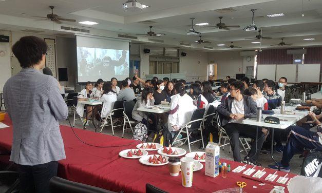 2020.03.13 雲林國立斗六高級中學專題演講 科學邏輯表達力