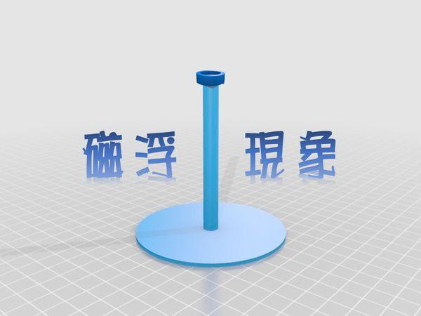 磁鐵在非鐵金屬管中的磁浮現象與應用