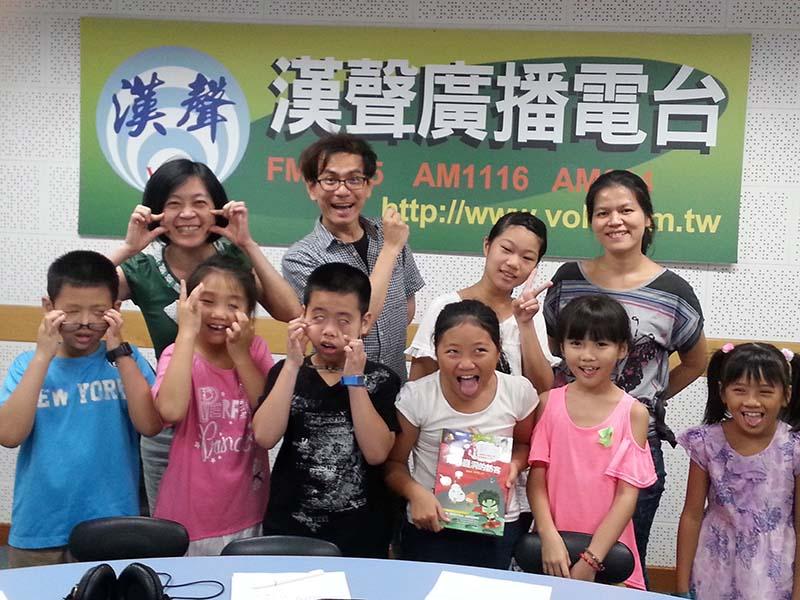 2014.09.10接受漢聲廣播電台訪問