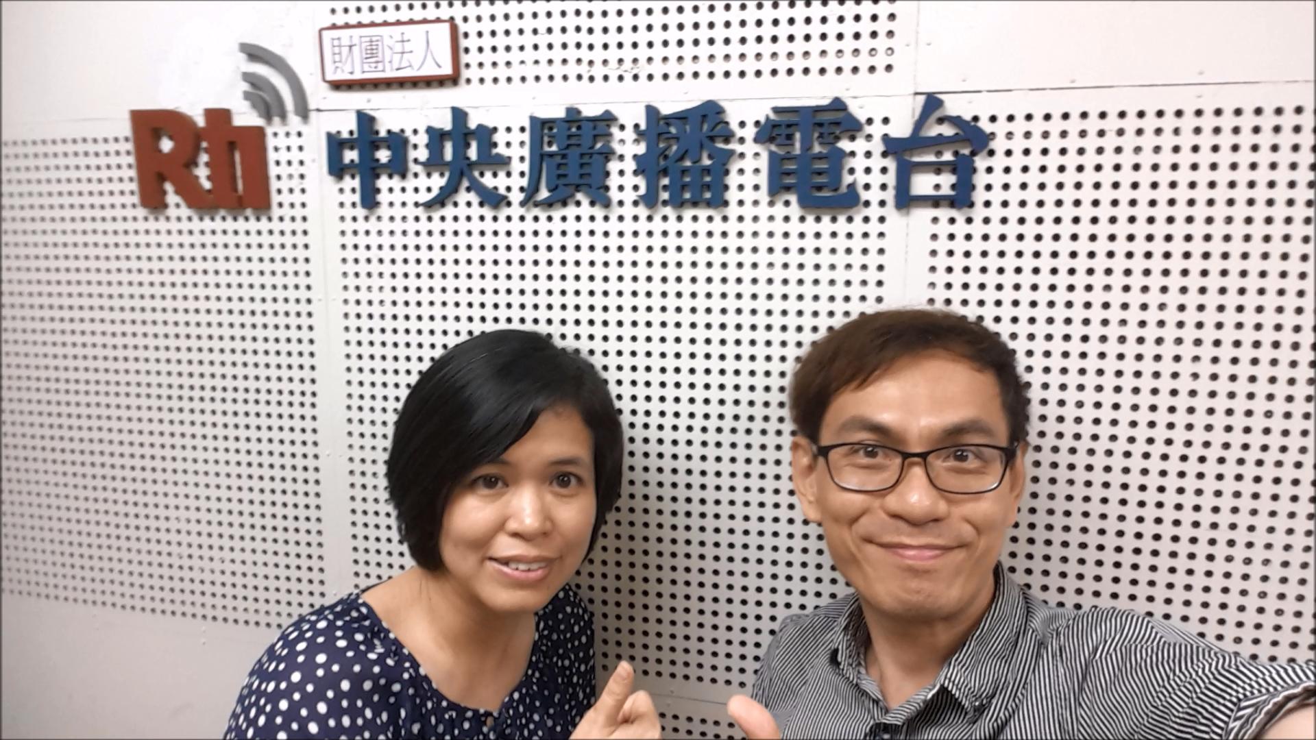 2015.07.09中央廣播電台台灣紅不讓