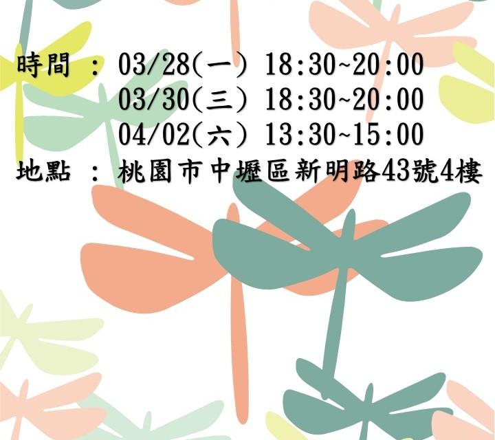 2016.03.28 空氣竹蜻蜓