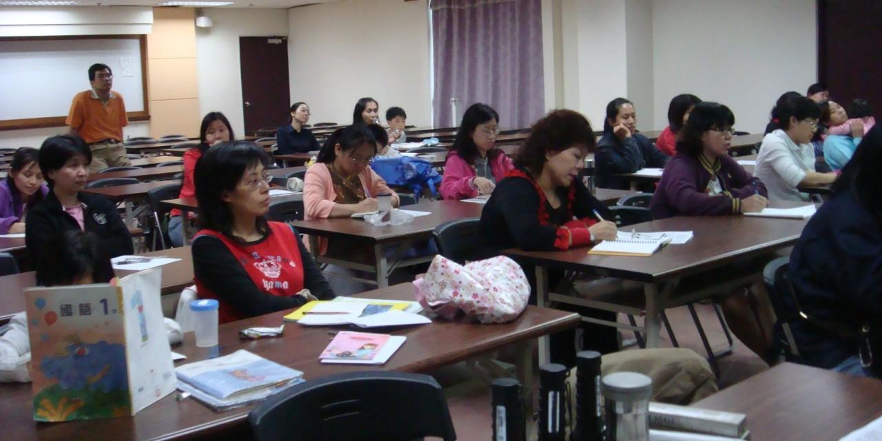 2010.06.02與06.09 桃園市婦女館女力成長學苑  如何讓孩子親近科學專題講座