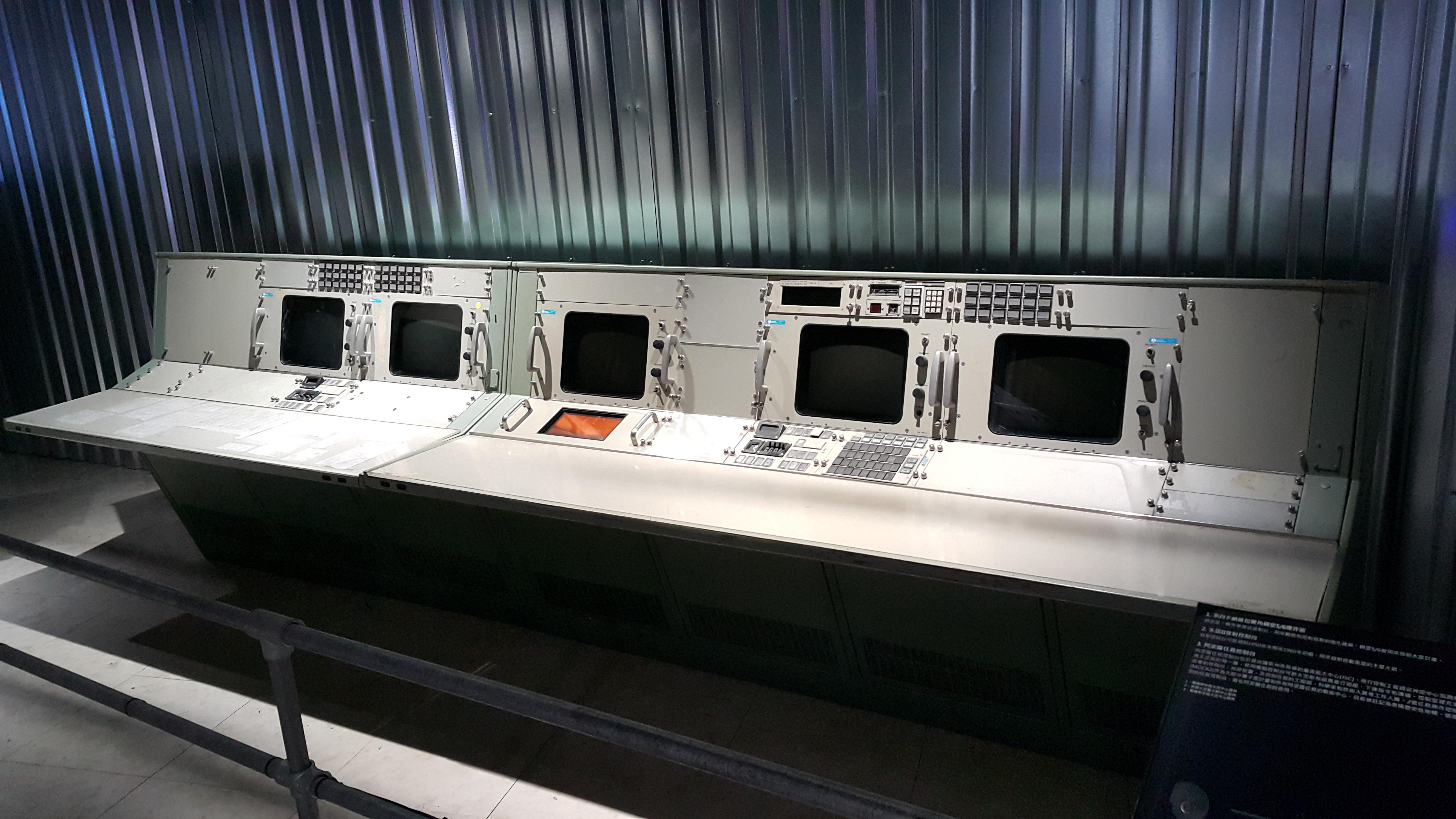 290阿波羅控制台NASA