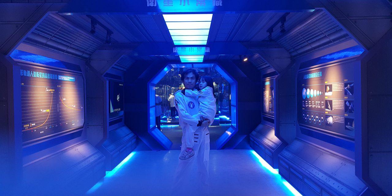 科教館 NASA展特別報導 (四) 台灣國家太空中心