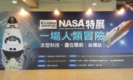科教館 NASA展特別報導 (一)