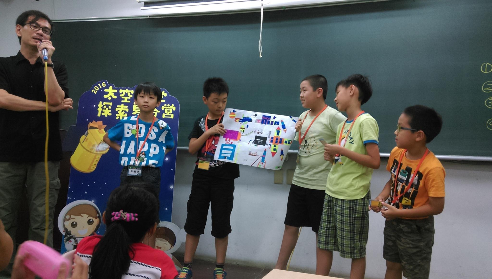 臺北第二梯 活動照片B_4105