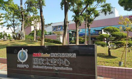 國家太空中心NSPO的參訪可以看什麼?