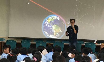 2016.11.18 台北市金華國民中學專題演講 太空中心教我的事