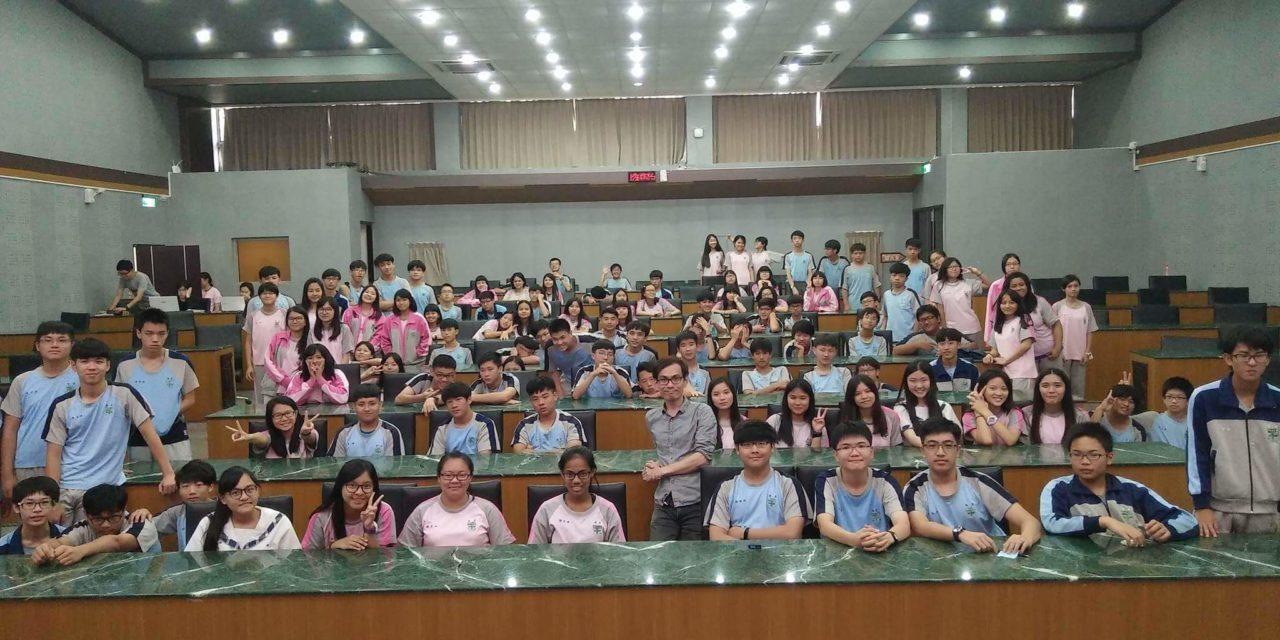 2017.05.31 花蓮縣私立海星高級中學專題講座 太空中心教我的事