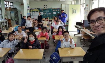 2018.01.12 臺北市吉林國小 我與福衛三號的故事