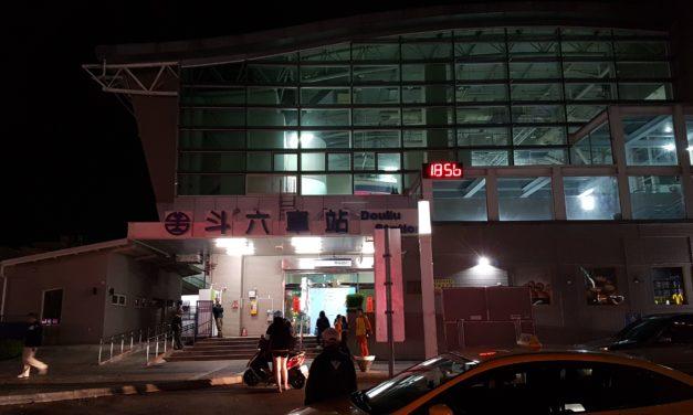雲林華安大飯店