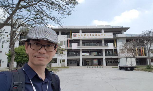2019.04.19 嘉義東石國中專題演講 我的福爾摩沙衛星故事