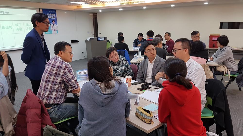 2019.02.16 人生實驗室高效學習力