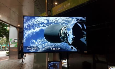 2019.06.25 科技大樓福爾摩沙衛星七號發射直播