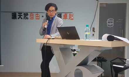 2020.03.14 YS青年職涯發展中心高屏澎東分署專題演講 人生實驗室