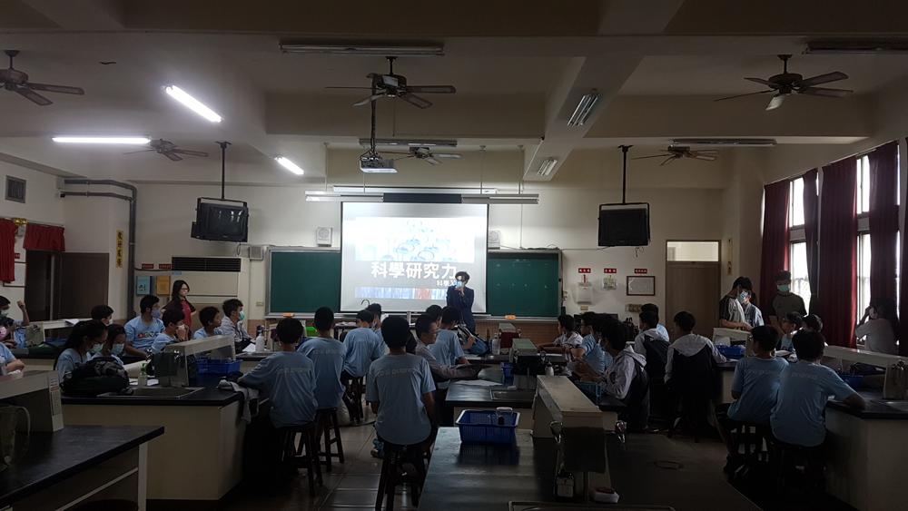 2020.05.23 臺中市私立衛道中學 科學研究力