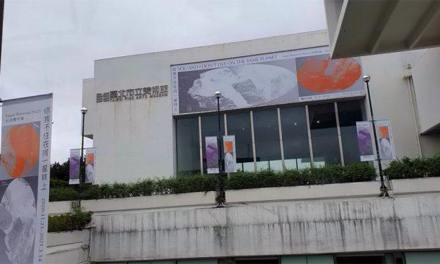 台北市立美術館-台北雙年展「你我不住在同一星球上」